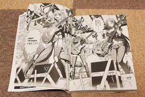 コミックス版にはまだ出てきていないキャラも。