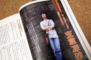 今となっては珍しい、公式に顔出しされている支倉先生のインタビュー記事。