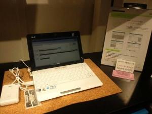 RFIDタグに書き込むための装置一式。