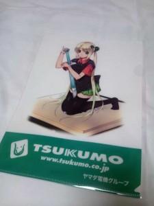 1万円以上購入特典のつくもたんクリアファイル。個人的にはちびキャラテイストの方が好きだけど、これはこれで可愛い。