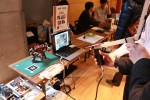 zakiさんのARToolKit + 超音波センサな作品