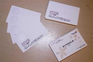 ニコつく2専用名刺です。NFCタグ(MIFARE NTAG203)付きです。