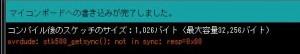 avrdude: stk500_getsync(): not in sync: resp=0x00