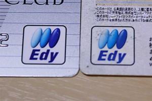 Edy自体は共通領域(システムコード0xFE00)を使用してるはず。