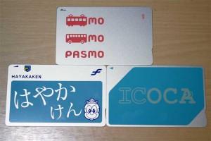交通系ICカードはサイバネ領域(システムコード0x0003)を使っている。
