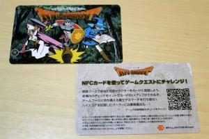 NFC QUESTカード。MIFARE Classic 1K。