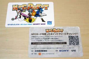 NFC QUESTカード NFC & Smart World SAG版。FeliCa Lite(NFC Forum Type 3 Tagに発行済)。