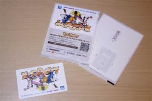 NFC QUESTカード NFC & Smart World サトー版。FeliCa Lite(NFC Forum Type 3 Tagに発行済)。