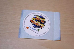 NFC QUESTタグ NFC & Smart World UPM版。NTAG203(NFC Forum Type 2 Tagに発行済)。