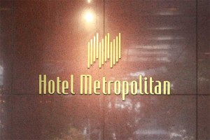 池袋のホテルメトロポリタン