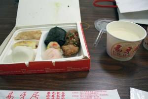 3日目の昼食のお弁当。