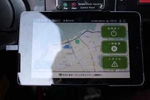 運転中のタブレット表示
