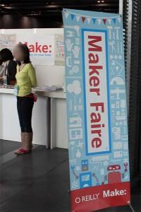 Maker Faire Tokyo 2012受付