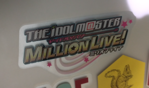 million-sticker